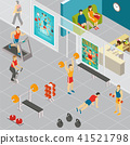 Isometric Gym Room Composition 41521798