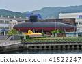 一艘潛艇 41522247