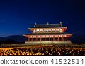 Nara Tenpyo Tanabata Festival~Heijojing Tianpyei Festival·Summer~Daigakudo 41522514