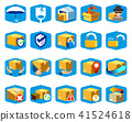 Parcel care standard icon of delivery service.  41524618