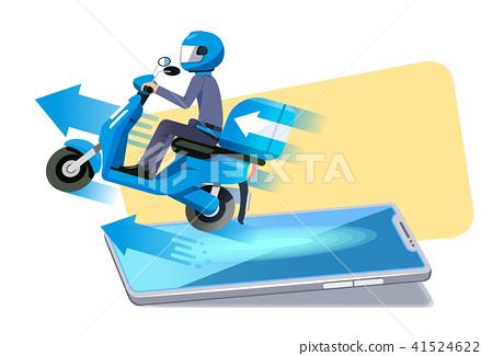 Easy ordering an online shop goods. 41524622