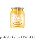 Realistic glass jar with honey. Food bank. Honey packaging design. Honey logo. Mock up glass jar 41525433