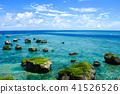 바다, 미야코 섬, 미야코지마 41526526