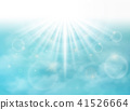 sky, blue, background 41526664