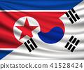 Flag of North Korea and South Korea, friendship 41528424
