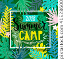 Summer camp 2018 in jungle. 41528600