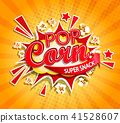 Exploding label for popcorn on sunburst background 41528607