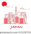 Unusual Japanese architecture 41528724