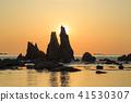 和歌山县·Hashima Pier岩石的日出 41530307
