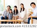 一個家庭 41533282
