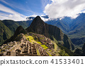 ruins, of, machu 41533401