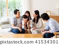 一個家庭 41534301