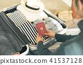女性生活烹飪照片 41537128