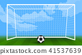 soccer ball field and goal object background 41537639