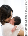 baby, infant, mama 41539197