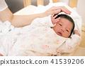 baby, infant, child 41539206