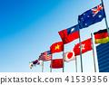 국기, 하늘, 깃발 41539356