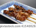 美味烤鸡 41540026