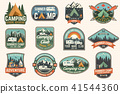 Set of Summer camp badges. Vector. Concept for shirt or logo, print, stamp, patch or tee. 41544360