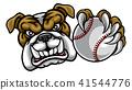 Bulldog Dog Holding Baseball Ball Sports Mascot 41544776
