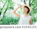 여성 자외선 이미지 41545155