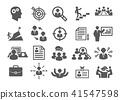 Job icons set 41547598