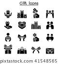 Gift, gift box, present icon set 41548565