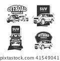 car logo vintage 41549041