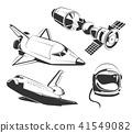 astronaut, emblem, label 41549082