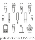 microphone, icon, mic 41550615