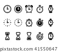 Clock, time vector icons 41550647