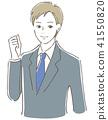 Male Guts pose 41550820