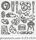 grill, icon, vector 41551934