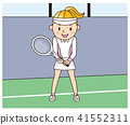 tennis girl high 41552311