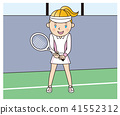 tennis girl high 41552312