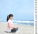 一個年輕成年女性 女生 女孩 41552343