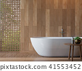 Modern contemporary bathroom 3d render 41553452