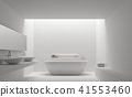 Modern white bathroom interior 3d render 41553460