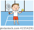 网球 矢量 学生 41554291