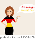 Germany football fans.Cheerful soccer fans, sports 41554676