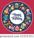 birthday, celebration, gift 41555351