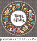 birthday, card, gift 41555352