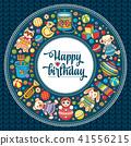birthday, celebration, gift 41556215