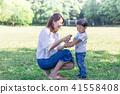 兒童和公園 41558408
