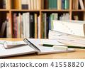 Bookshelf Book study learning education 41558820