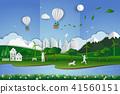 concept, conservation, environment 41560151
