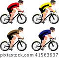 路面 自行车 脚踏车 41563937