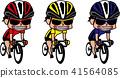 自行车 脚踏车 公路自行车 41564085