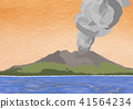 Sakurajima illustration 41564234