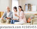 家庭 家族 家人 41565455